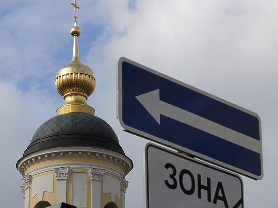 Кроме этого, по мнению иерархов, необходимо отменить разделение государства и церкви