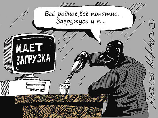 Медведев заставит компьютеры думать по-русски