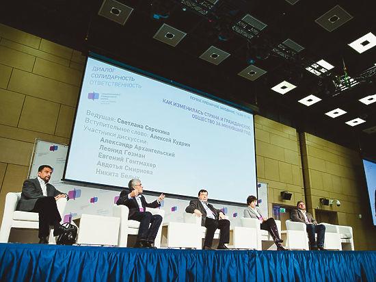 Что решило гражданское общество Алексея Кудрина