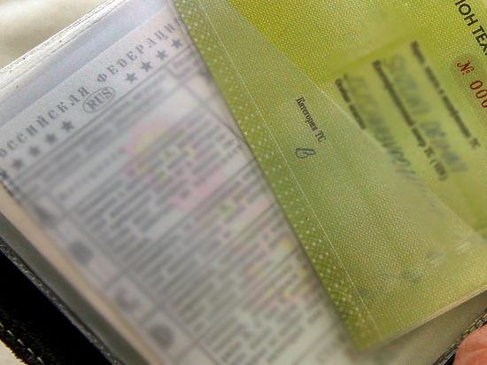 Общественники предложили уменьшить размер основных документов гражданина РФ