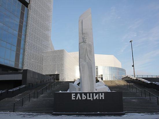 В гостях у Ельцина