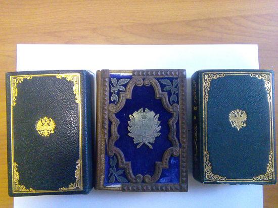 В Москве при попытке сбыта найден дневник императора Александра III