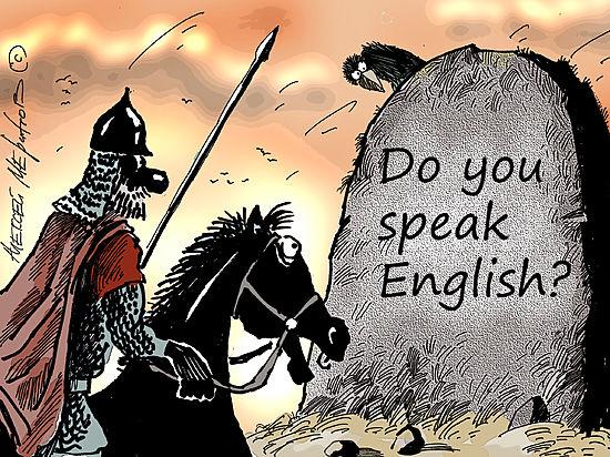 Россия — страна с «низким знанием» английского языка