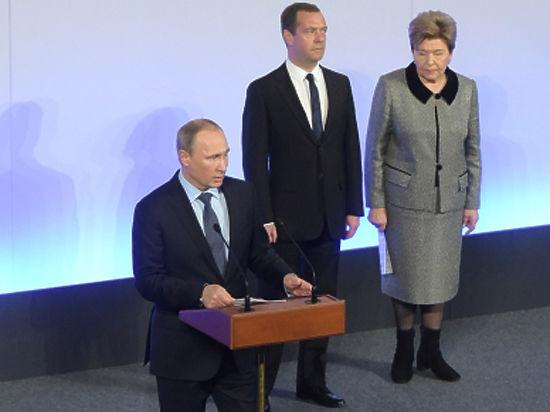 На открытии Центра Ельцина Путин произнес драматическую речь