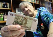 Законопроект об индексации пенсий неработающим пенсионерам и отказе от индексации пенсий работающим Госдума примет во втором, решающем чтении 2 декабря