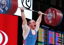 Первое золото России на чемпионате мира по тяжелой атлетике завоевал Артем Окулов
