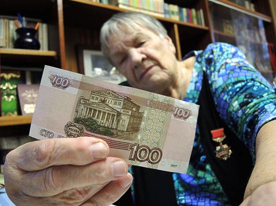 Госдума приняла решение о второй индексации пенсий в 2016 году