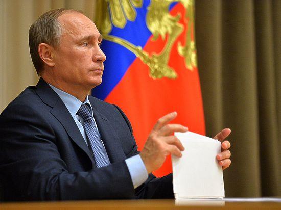 Опубликован полный текст Указа Путина о санкциях в отношении Турции