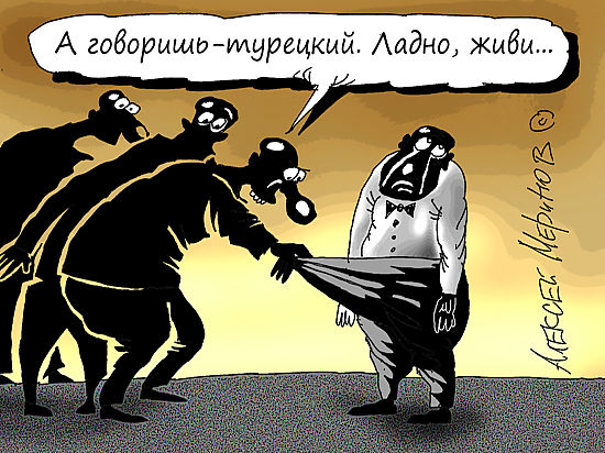 Хор русского