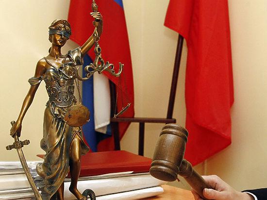 Репортер «МК» узнал все тайны Фемиды, поработав секретарем вмировом суде