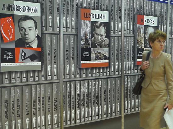 На non-fiction россиян породнили с американцами