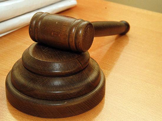 Верховный суд разъяснил, кого можно лишать права занимать определенные должности