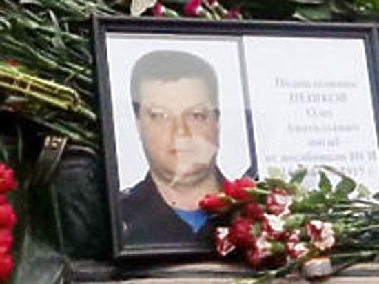 Убитого в Сирии пилота Су-24 похоронят на кладбище Трубного завода