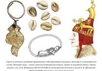"""Новые данные палеогенетических изысканий представителей так называемой """"пазырыкской культуры"""" публикуют археологи из Новосибирска"""