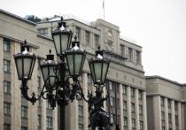Госдума практически единогласно приняла в первом чтении законопроект, который позволяет России не исполнять решения Европейского суда по правам человека, если Конституционный суд сочтёт их противоречащими нашей Конституции