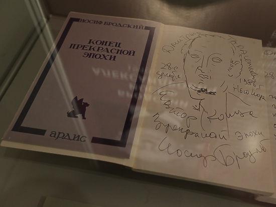 В Москве открылась уникальная выставка автографов, среди экспонатов - медведь