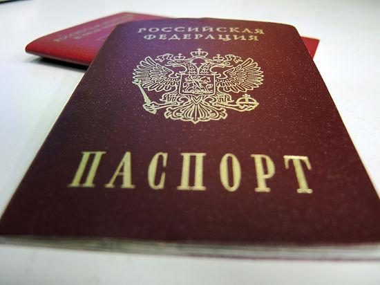 Стал известен текст клятвы мигрантов для получения российского гражданства