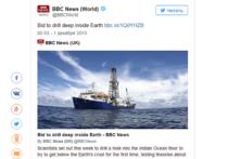 В Индийском океане пробурят огромную скважину для изучения ядра Земли
