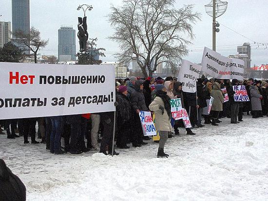 «Умникову в отставку!» Екатеринбуржцы требуют уволить начальника Управления образования