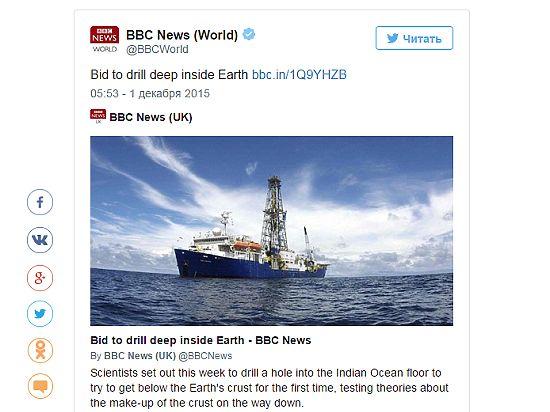 Геологи пробурят в Земле дыру до самой мантии