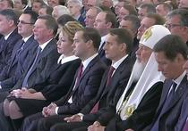 Немой упрек: министры выслушали послание Путина с каменными лицами