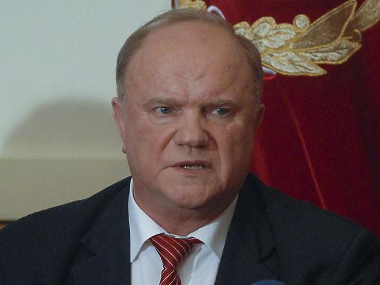 Зюганов узнал, кто «заказал» генпрокурора Чайку ФБК