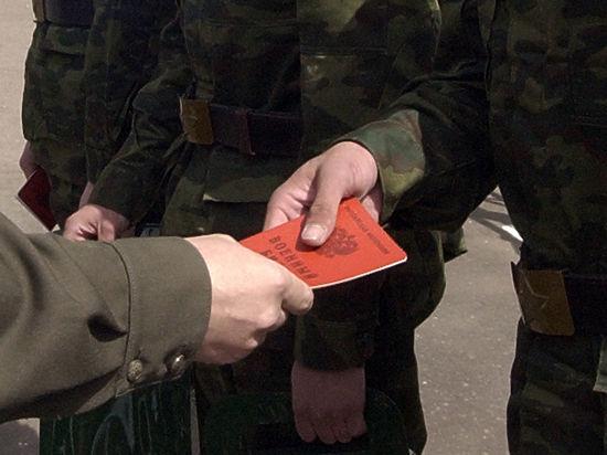 Начальник подмосковного военкомата заработал на продаже «военников» 10 млн рублей