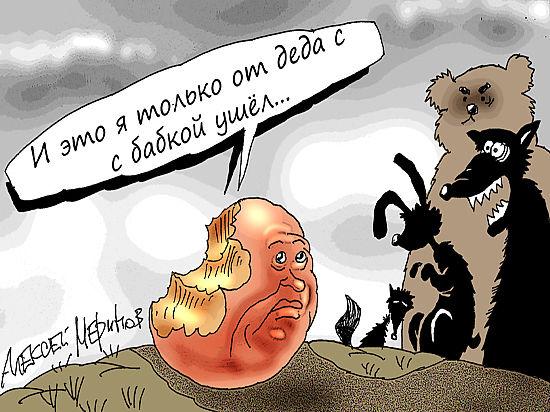 Крепостные современной России: Татьяну Котляр сделали преступницей из-за помощи бездомным