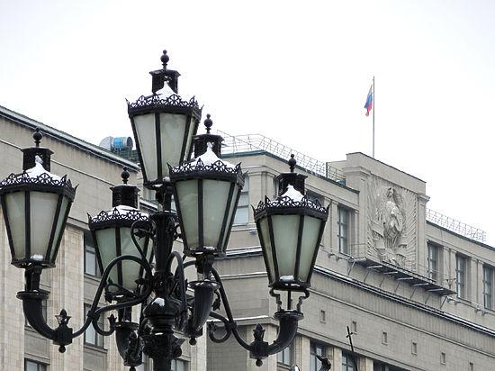 Депутаты предложили изменить Конституцию, чтобы лишать гражданства террористов