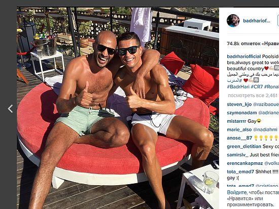 СМИ уличили Роналду в гей-отношениях с марокканским кикбоксером