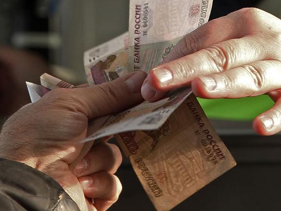 Подмосковного чиновника приговорили к штрафу в 6 млн рублей за взятку