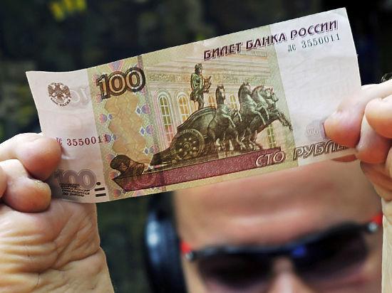 Полную компенсацию советских вкладов отложили в 10-й раз