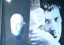 25 ноября в Париже состоялся аукцион  торгового дома «Друо», где были выставлены вещи их коллекции французской актрисы, а некогда жены Владимира Высоцкого, Марины Влади