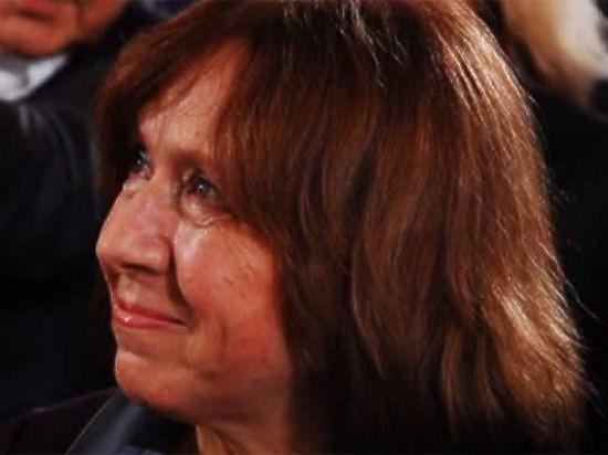Светлана Алексиевич прочла нобелевскую лекцию: