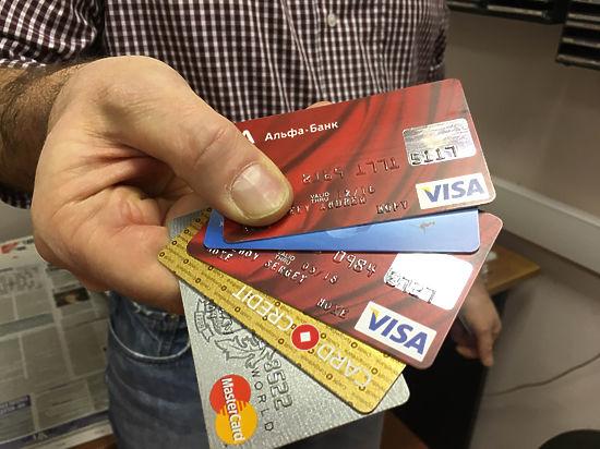 бухгалтерский учет расчетов кредитов
