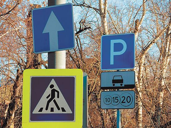В ответ на протесты москвичей власти вводят 291 платную парковку