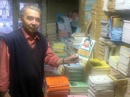 Михаил Юхма рассказал о бедственном положении Союза писателей Чувашии