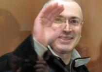 Директор центра «СОВА» считает неправомерными претензии правоохранителей к высказывания бывшего главы «ЮКОСа»