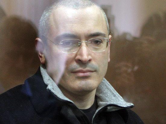 Генпрокуратура займется Ходорковским из-за призывов к революции