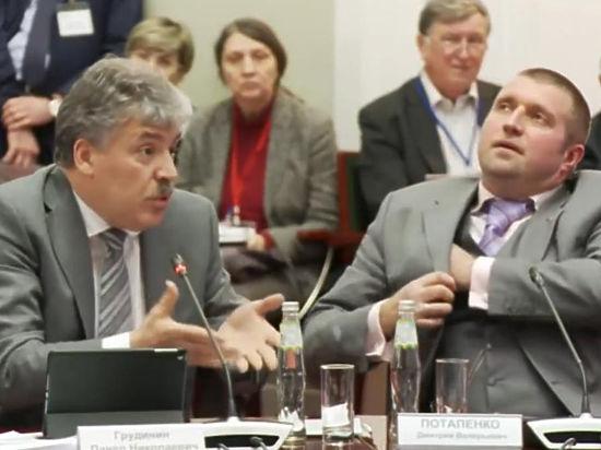 «Россию спасет лишь опричнина»: директор совхоза поддержал публичный разгром чиновников