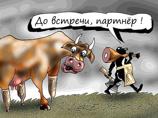 «Диалог мясника с коровой»: бизнесмен разгромил чиновников на форуме в Москве