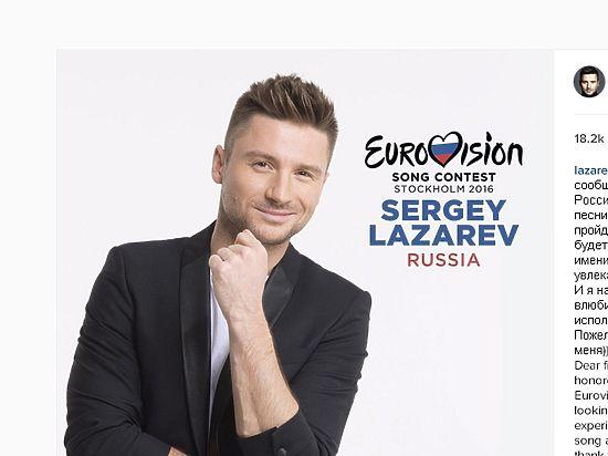 ВГТРК определила представителя России на Евровидении-2016