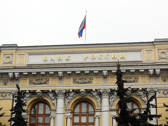 ЦБ РФ оставил ключевую ставку на уровне 11%