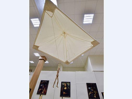 В подмосковном Подольске открылась выставка изобретений Да Винчи