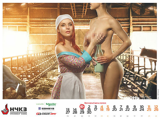 Эротический календарь кранового завода расколол Интернет