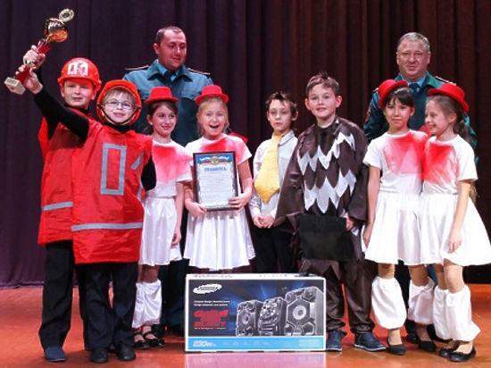 Названы победители фестиваля «Детям Подмосковья – безопасную жизнедеятельность»