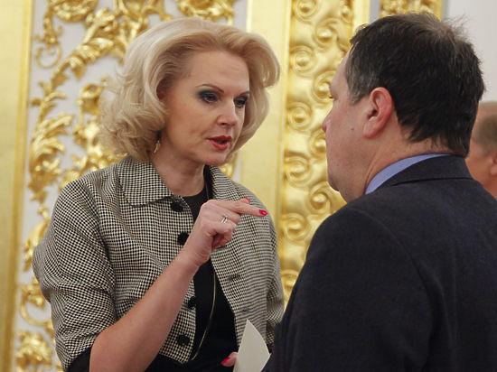 Татьяна Голикова подсчитала украденное