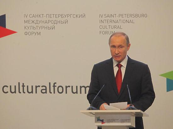 Культурный форум: почему побледнел Бондарчук и чему радуется Олег Попов