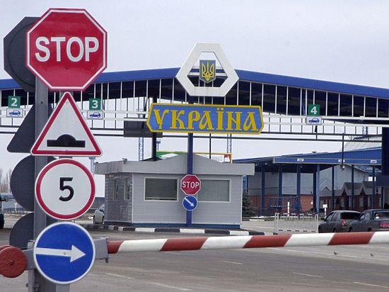 Киев планирует захват 400 км границы ДНР с РФ