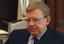 Бывший министр финансов России Алексей Кудрин спрогнозировал, как будут развиваться события в мировой экономике после повышения базовой ставки Федеральной резервной системы США